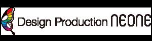 チラシ・パンフレット・ロゴ等の広告制作   Design Production NEONE